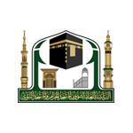 الرئاسة العامة لشؤون المسجد الحرام