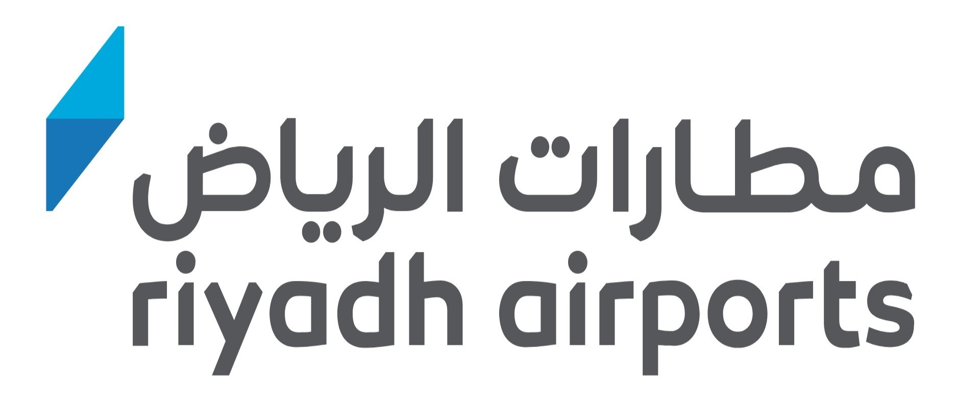 مطارات الرياض