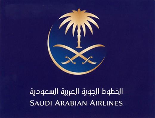 وظائف شركة الخطوط السعودية