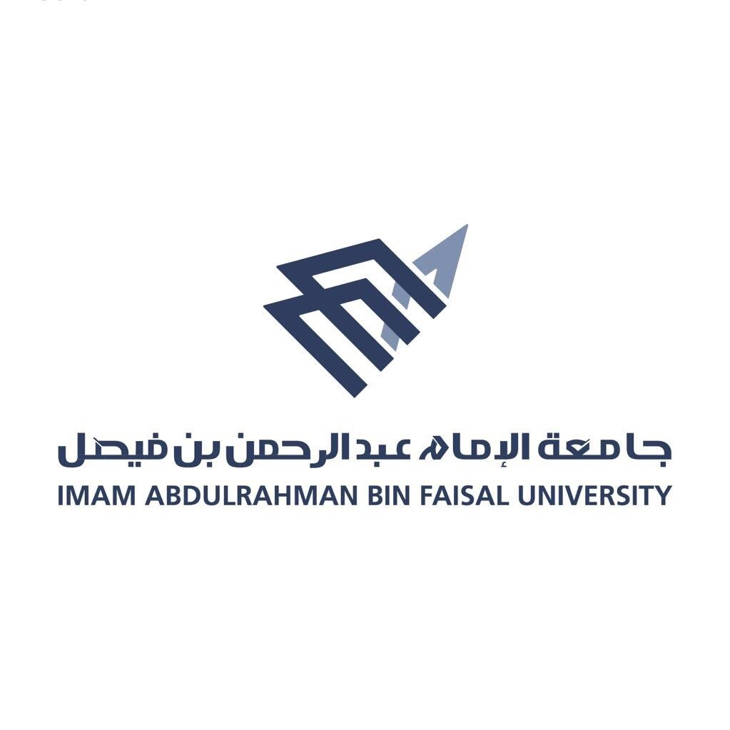 جامعة الإمام عبدالرحمن بن فيصل