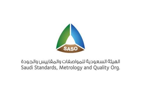 الهيئة السعودية للمواصفات والمقاييس