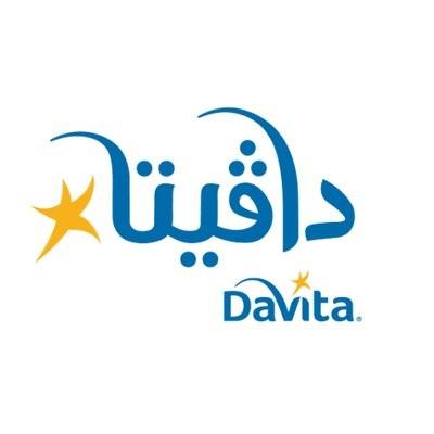 شركة دافيتا السعودية