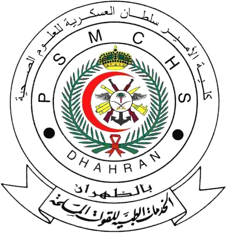كلية الأمير سلطان العسكرية