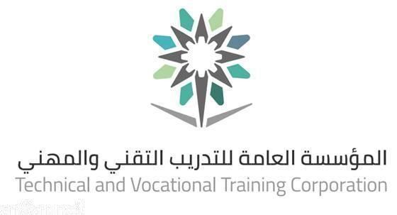 التدريب التقني والمهني