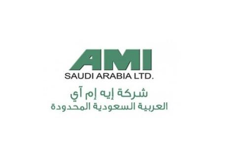 شركة أيه إم آي العربية السعودية
