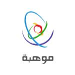 مؤسسة الملك عبدالعزيز للموهبة والإبداع