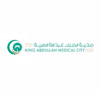 وظائف مدينة الملك عبدالله الطبية