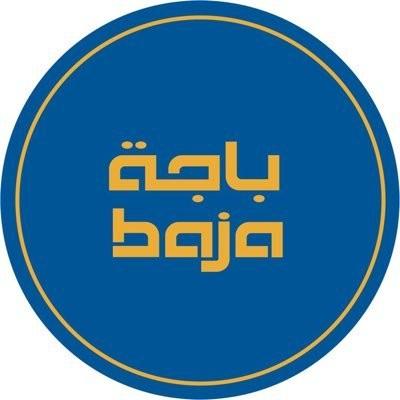 شركة باجة