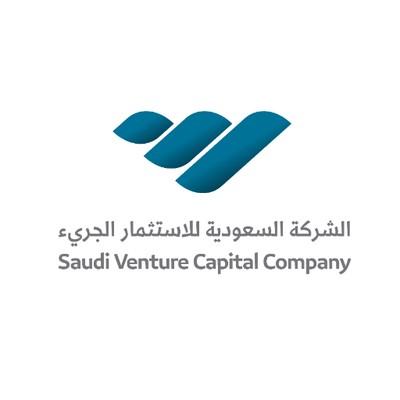 الشركة السعودية للاستثمار الجري