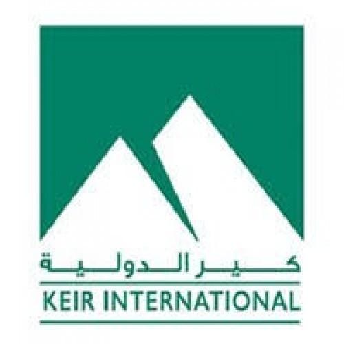 شركة كير الدولية