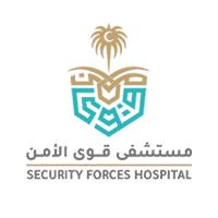 مستشفى قوى الأمن الأمن