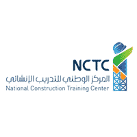 المركز الوطني للتدريب الإنشائي