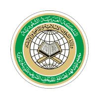 مجمع الملك فهد لطباعة المصحف