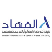 شركة أحمد سليمان الفهاد وأولادة
