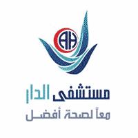 مستشفى الدار بالمدينة المنورة