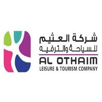 شركة عبدالله العثيم للترفية