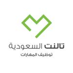 شركة تالنت السعودية