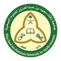 جامعة الملك سعود للعلوم الصحية 1