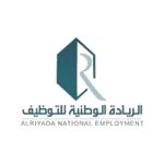 الريادة الوطنية للتوظيف