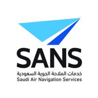 شركة خدمات الملاحة الجوية السعودية 1