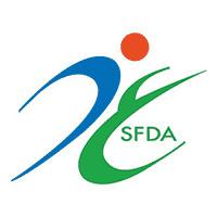 الهيئة العامة للغذاء والدواء 1