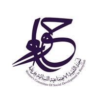 لجنة التنمية الاجتماعية النسائية ببريدة