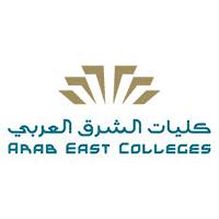 كليات الشرق العربي 1