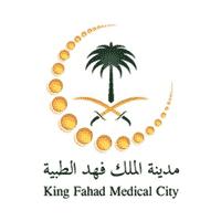 مدينة الملك فهد الطبية 1