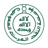 مؤسسة النقد العربي السعودي 1