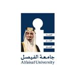 جامعة الفيصل 1