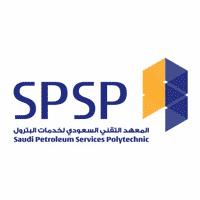 المعهد التقني السعودي لخدمات البترول 1
