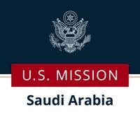 السفارة الأمريكية بالمملكة
