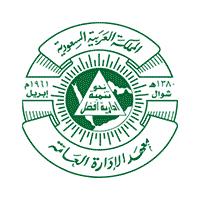 معهد الإدارة العامة 1