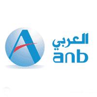 البنك العربي الوطني 1