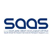 شركة الأمد السعودي لخدمات المطارات 1