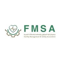 جمعية إدارة المرافق والسلامة بالمنشآت الصحية