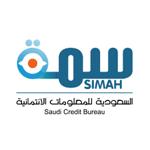 سمة السعودية للمعلومات الائتمانية 1