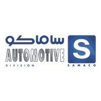 شركة ساماكو للسيارات 1