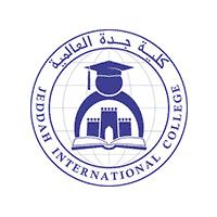 كلية جدة العالمية الأهلية 1