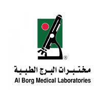 مختبرات البرج الطبية 1