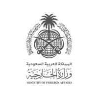 وزارة الخارجية 1