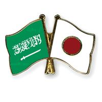 سفارة اليابان بالمملكة