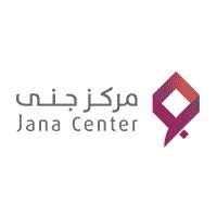 مركز بناء الأسر المنتجة ( جنى )