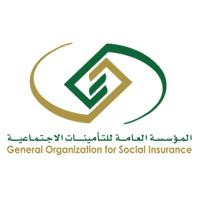 المؤسسة العامة للتأمينات الإجتماعية 1