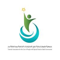 جمعية طموح بمحافظة بدر
