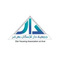 جمعية دار للإسكان بعرعر 1