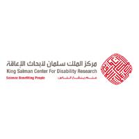 مركز الملك سلمان لأبحاث الإعاقة
