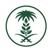 وزارة البيئة والمياه والزراعة 1