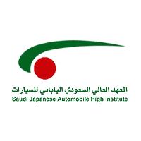 المعهد العالي السعودي الياباني للسيارات 1