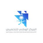 المركز الوطني للتخصيص